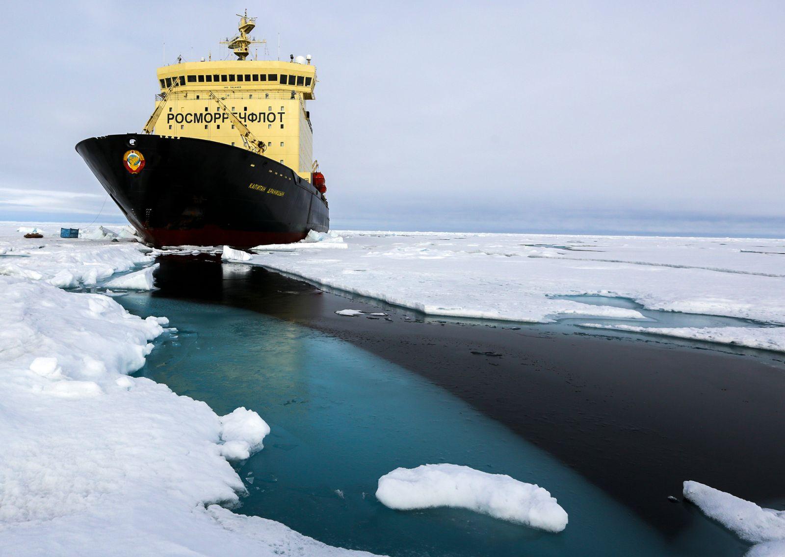Щатите разработват нова стратегия за Арктика
