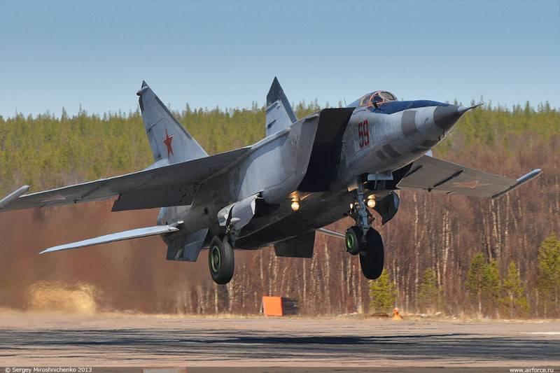 В САЩ класираха най-бързите военни самолети